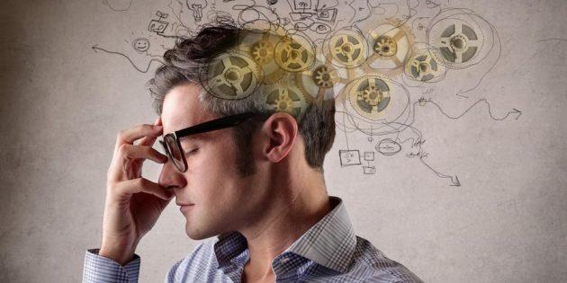 Article Votre psychologie peut vous faire perdre !